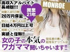 "<a href=""mailto:info@monro.jp ?subject=%8B%81%90l%96%E2%82%A2%8D%87%82%ED%82%B9&body=%81B"">info@monro.jp </a>"