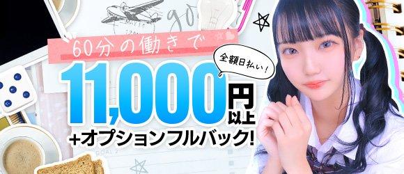 A○女優&人気フードルが東京からやってくる店!! 浜松ハンパじゃない学園
