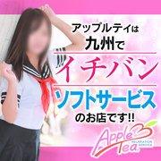 """詳しくはコチラ↓<br /><a href=""""http://work.ap-tea.jp/"""">http://work.ap-tea.jp/<br /><br />『脱がない』・『舐めない』・『触られない』この3点を守ります!安心安全の九州13店舗のアロママッサージ店です♪デリヘルサービス一切なし!病気の心配なく働けます。<br />待機時間を長く作ったり、技術を習得する事で安定した高いお給料を得る事ができることができます♪<br />もちろん学生さん、主婦、Wワークの女の子も活躍中です☆☆<br /><br />☆未経験者大歓迎!!<br />→8割近くが未経験者の女の子ばっかりです。<br /><br />☆九州全県に13店舗営業中です!!<br />→グループ全店で200人以上の女の子が安心して楽しくお仕事しています☆<br />→お客様からの信頼・13店舗の店舗実績・これまでの営業ノウハウがあります!<br /><br />☆デリヘルサービス、オプションもありません!!<br />→お口を使ったサービスやコスプレ店となりますので全裸になることはありません!絶対ですッ!<br />→病気になって彼氏や旦那さんへの心配をする事もありません!!<br /><br />何度も言いますが、お口を使ったサービス・全裸・ボディタッチは一切ありません!<br />面接はファミレスなどでドリンクバーを飲みながらお話しをしてします☆<br />入店強制はありませんので安心して面接にお越し下さいヾ(^ω^*)<br /><br />女子寮、女子宿泊施設もございます。出稼ぎ大歓迎!!</a><br /><br />"""