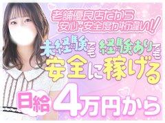 エコ求人センターは24時間<br />女性スタッフが受付しておりますので<br />お好きな時にどんなことでも<br />お気軽にお問い合せ下さい☆<br /><br />求人HP http://recruit.speed-eco.net/<br />TEL→0120-629-922(24時間対応)<br />MAIL→speed-eco@docomo.ne.jp<br />LINE ID→01206299