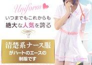 福岡で【どの世代からも絶対的な人気を誇る】ナース服をコンセプトに可愛らしく清楚な制服を無料で貸し出し用意しています。常備60着以上の中から選べて制服が被らない!