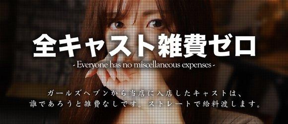 & Essence(アンドエッセンス)