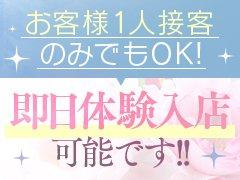 新潟県内で有数の人気人妻店です!<br />当店で一緒に頑張りましょう♪