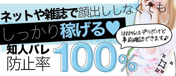 愛して1000%