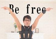とにかく自由!自由なんです!自分のペースで働けるところが魅力的です!!