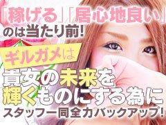 """もしお仕事が1本もなくても1日4万円お渡しします。<br />※ほとんどの女の子が1日4万円以上稼いで帰ります☆<br />時間が長ければその分お給料も上がります!<br /><br /><a href=""""http://www.girlsheaven-job.net/index.cfm?fuseaction=job.detailblog&sgtno=1487&chgar=11&of=y"""">コチラも見てはいよ^^♪</a><br /><br /><a href=""""http://www.girlsheaven-job.net/index.cfm?fuseaction=job.detailmovie&sgtno=1487&chgar=11&of=y"""">ムービーもあるばい♪</a>"""