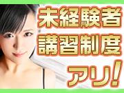 頑張り次第で120万円以上も可能!