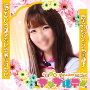 """お電話またはメールで24時間受付中♪<br />本当に忙しすぎて女の子が足りなくて困ってます!!<br />分からないことは何でもお気軽にお問い合わせ下さい♪♪<br /><a href=""""http://work.ap-tea.jp/"""">http://work.ap-tea.jp/</a>"""