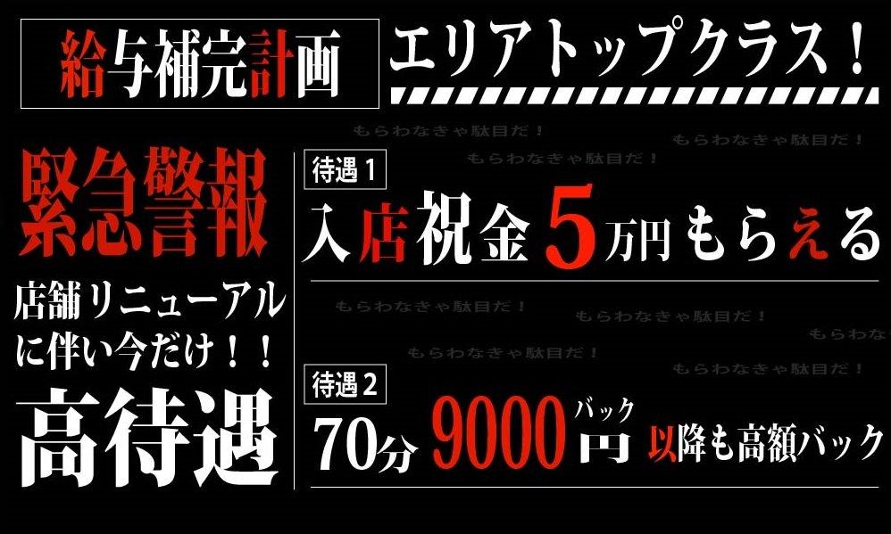 "<a href=""http://www.fuwarin-naisho.com/rec.html"">http://www.fuwarin-naisho.com/rec.html</a>"