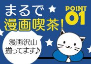 今なら採用された全ての方に、なんと時給7千円保証!