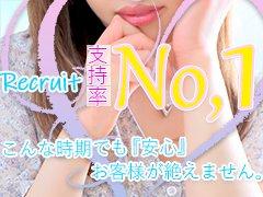 """毎日、受付所には当店スタッフがいますので、お気軽にお越し下さいませ。<br />076-280-4050<br /><a href=""""mailto:m70800017@i.softbank.jp """">m70800017@i.softbank.jp </a>"""