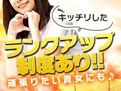 『ジャックと豆の木』は香川県で今最も勢いのある<br />大人気店です!!<br />・地元の方も大歓迎!!<br />・18歳~30歳くらい・大学在学中の方も大歓迎♪<br />奨学金ご利用の方など、お休みの日であったり<br />平日の夜数時間だけという出勤も可能です。<br /><br />モニターチェック・無料送迎・保証・寮完備など<br />働く女性のためのフォローもバッチリ!<br />18歳〜35歳くらい(高校生不可)の女の子大募集中です♪<br />学生・主婦・掛け持ちもOK!!<br />気になる方はぜひ一度ご連絡ください。<br /><br />営業時間もAM10:00に変更。<br />AM10:00出勤の女の子には<br />特典があります。<br />今まで、午後3時には帰らないといけない等<br />AM10:00からなら稼げるチャンスがぐっと増えます。<br /><br />地元の女の子にもお仕事しやすい環境を提供します。<br />『もし知人や身内の知り合いが来たら…』など不安はありますよね!<br />ですが安心してください!<br />ズーム機能付きカメラでお客様のお顔がはっきりと見えます!<br />わかりづらい時も顔を上げて頂きますのでご心配なく♪<br /><br />どこにも引けをとらない高待遇で貴女をお迎えいたします。<br /><br />競合店が無い安定感と旅館・ホテルからの紹介もあり貴女の希望収入のお手伝いを致します!<br /><br />★マンション寮完備(2LDK1人専用)★(生活用品完備/即入居可)<br />★出張面接ok★★完全日払制★★完全自由出勤★★無料送迎アリ★<br />★アリバイ対策万全★★秘密厳守★★制服支給★★モニターチェック有り★<br />など多数ございます。<br /><br /><br />他にも気になる点がございましたら聞いてください♪<br />TEL:080-3925-8236<br />LINE ID:0877732253です!<br />いつでもご相談お問い合わせお気軽にお声かけください!