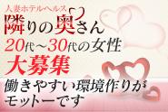 毎日確実の4万5000円以上!