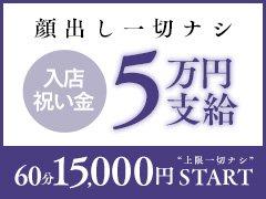大阪最高級店 「MERVIS ROSE CLUB」<br />自分のペースで自分の希望のお給料で…<br />それが実現出来るのが当店です。<br /><br />オフィシャルサイト<br />http://mervis.jp/<br /><br />求人番号 :0120930805<br />メール : ateliana8@gmail.com<br />LINE : id:m_and_agroup<br /><br />http://line.me/ti/p/5dATnXFAmQ<br />↑コチラよりお友達追加お願い致します!<br />