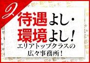 たまにプラチナ級のチップをくださるお客様が…!?