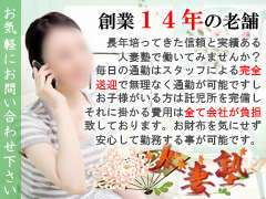 "【<a href=""http://blog.livedoor.jp/voice191919/"">長編…先輩ボイス</a>】<br />【<a href=""http://blog.livedoor.jp/eliet/"">求人専用ブログ</a>】<br />【<a href=""https://www.girlsheaven-job.net/6/hitoduma_juku/"">ガールズTOP</a>】<br />【<a href=""https://www.cityheaven.net/aichi/A2301/A230104/hitoduma_juku/?op=newc"">お店TOP</a>】<br />【<a href=""http://blog.livedoor.jp/tokizoon/"">塾長日記</a>】<br />【<a href=""http://blog.livedoor.jp/matumotokokoro/"">生き方ブログ</a>】<br />【<a href=""https://www.cityheaven.net/aichi/A2301/A230104/hitoduma_juku/girllist/"">女性一覧</a>】<br />【<a href=""https://www.cityheaven.net/aichi/A2301/A230104/hitoduma_juku/diarylist/"">女性日記一覧</a>】<br />"