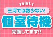 1日最低¥50,000は完全保証♪他店にない独自の集客方法で間違いなく稼げます!!稼がせます☆