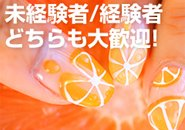 90分¥21,000+高額手当…日給¥80000以上稼げます。【有名】性病対策の安心感が違う!【ヘルス】より体の負担が無いソフト風俗店