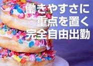 錦に4店37部屋、全店ヘブン常時ランクイン!株式会社10社31店舗を運営!