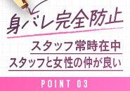 ここまでスタッフと女の子の仲の良いお店は広島にはないのではないでしょうか??貴女も仲の良い私たちの輪の中に仲間入りしに来ませんか?