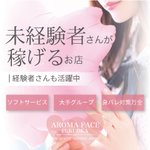 AROMA FACE 福岡