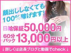 """<strong>◆「出稼ぎ」キャンペーン!<br />当店なら出稼ぎの女の子みんなに!<br />日給保証最大<br />100,000円支給!!!</strong><br /><br />出せるのは京都グッドガールだけ☆<br />あなたを最大限評価し、最高の待遇でお出迎え。<br /><br />今面接に来られたらなんと体験入店初日より<br />必ず日給保証5万円!!<br /><br /><strong>60分バックも今までと違うバックを貰いに来ませんか?</strong><br /><br /><strong>京都最大級の集客力</strong>であなたを必ず稼がせます!!<br /><br />詳しくは<a href=""""http://www.girlsheaven-job.net/8/kyoto_good/blog/?of=y"""">店長ブログ</a>・<a href=""""http://www.girlsheaven-job.net/8/kyoto_good/voice/?of=y"""">先輩ボイス</a>を参照ください!<br /><br />※求人サイトに記載の内容は当グループに直接ご連絡いただいたご本人様のみの条件となります。<br />それ以外での入店は条件が異なりますのでご了承ください。<br /><br /><strong>京都グッドガール<br /><br />※(24時間受付中)<br />求人フリーダイヤル:0120-932-495<br />メール:<a href=""""mailto:gg.kyouto.recruit@gmail.com"""">gg.kyouto.recruit@gmail.com</a><br />■LINE:ID<br /><a href=""""http://line.naver.jp/ti/p/-_xGgEopJa"""">gmg.recruit<br />http://line.naver.jp/ti/p/-_xGgEopJa</a></strong>"""