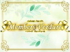Welcome verdure
