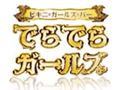 LINEでも受け付け致しております。<br />お気軽にご連絡ください。<br /><br />LINE ID/masakishimozawa