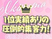集客力・広告費・知名度は埼玉TOPクラス!稼ぎに自信あります!