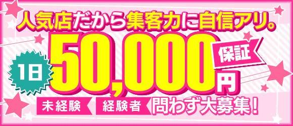 AH75分 10000円名古屋本店