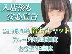 ・遠くの方も狙い目です<br />・風俗が初めての方<br />安心の働きやすい環境です。<br /><br />ぜひ京橋エリアのお問い合わせは<br />コチラです☆彡<br /><br />TEL→0120-629-922(24時間対応)<br />MAIL→ speed-eco@docomo.ne.jp<br />LINE→01206299