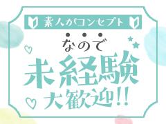 <p>福岡への出稼ぎもOK☆★<br />福岡にも、系列店がございます。<br /><br />貴女の活躍できる環境を当店が最大限ご用意致します!!</p>