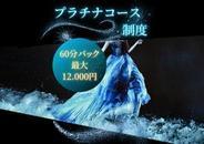 入店祝い金【最大3万円】!!入店頂いた方全員に、必ずお渡しします♡