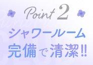 1日10万円以上も可!