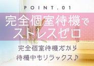 関西高級ソープランド最多在籍数  全国各地から色んな女の子が集まって来てます。これだけ集まるのにはちゃんと【理由】があるんです!!
