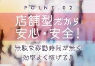 関西高級ソープランド最多約100名在籍・全国各地から色んな女の子が集まって来てます。これだけ集まるのにはちゃんと【理由】があるんです!!
