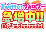 24h対応☆簡単応募☆LINE求人