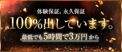 Evolution 1st