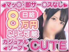 """当店「バタフライ」は埼玉でトップクラスの人気店で集客率と高待遇で頑張る""""あなた""""を応援します。"""