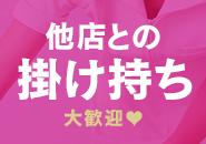Q:コースによって異なりますが、旭川トップクラスのお給料を保証します☆ミ