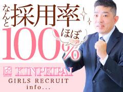 ◆急募◆<br />朝9時~12時程度まで<br />ルームメイク、送迎アルバイトSTAFF募集!<br />時給900円!2~3名募集!!!<br />経験者・未経験者問いません。要普通免許。<br />※免許が無い方でもできるお仕事があります!<br />年末年始のみならず、継続して行っていただけるアルバイトです!<br />男女問わず活躍中!<br />週2回~出れる方。主婦の方でも、副業掛持ち・ダブル・トリプルワーク応援します!<br />60歳程度まで募集。<br /><br />お問い合わせは「ガールズヘブン見た」とおっしゃっていただけるとスムーズです!<br />電話 0120-204-641<br />メールjobkpp@docomo.ne.jp<br />※件名には「ガールズヘブン見た」と明記いただけるとスムーズです!<br />