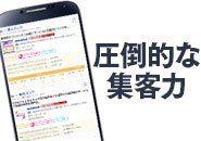 ☆初心者の女の子でも 安心☆体験入店時給  1h5,000円!