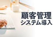4部屋あるキレイな待機室からお好きな場所を選べます!禁煙のお部屋もございますので、タバコを吸わない方も安心です! もちろんWi-Fiも完備しております!