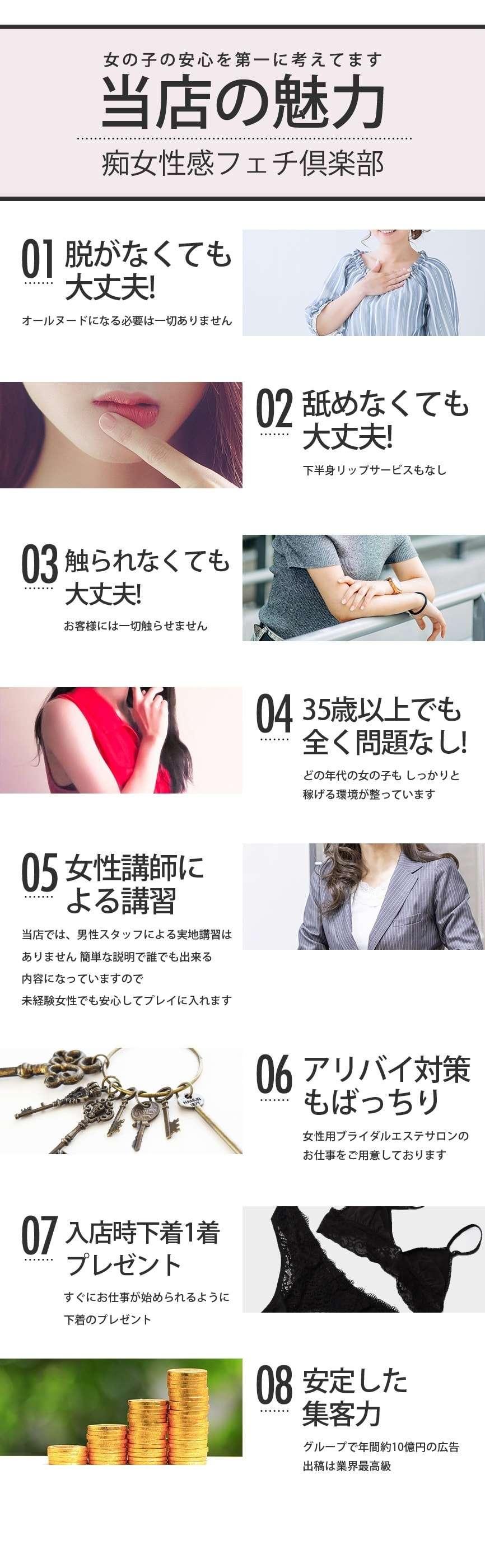 job_free1.jpg?cache01=20150911183251&img
