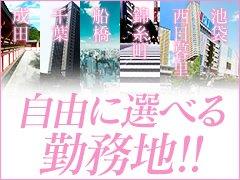 ◆千葉・東京エリア8店舗展開中◆<br />千葉県内、千葉・成田・西船橋と東京(錦糸町)に計8店舗のアロマ性感店を運営している、<br />地域密着型のアロマ性感グループです。<br /><br />◆癒したくてのサービスはアロマ+性感マッサージ◆<br />サービス内容はハンドのみ・お客様からのお触りも完全にNG。<br />オプションでもヘルスサービス等は一切ありません。<br /><br />◆胸のお触りもNG◆<br />よくある風俗エステ店では胸のお触りまでOKですが、癒したくてでは胸はもちろん、下着の上からでもお触りが一切NGとなっています。<br />男性を癒す事が好き、責められるより責めたい、お触りをされる事が苦手、そんな貴女にピッタリのお店です。<br /><br />◆安心の保証制度◆<br />採用者全員に入店初日から報酬保証をお付けしています。<br />万が一、お仕事が無かったら… 指名をうまく取れなかったら…<br />そんな心配は一切無用!!<br />癒したくてはセラピスト全員が安定して稼げるように全力で支えます。<br /><br />◆万全のサポート体制◆<br />老舗ならではのわかりやすいマニュアル・教材が揃っています。<br />経験者の方も未経験者の方もスタッフ全員が全力でサポートします。<br /><br />◆収入について◆<br />経験者の方も未経験者の方も希望の金額を稼げるよう全力でサポート致します。<br />面接時に希望金額をお聞きしますので、一緒に計画を立てて行きましょう。<br /><br />◆面接・体験入店◆<br />面接後、系列店での即日体験入店も可能です。<br />千葉・成田・錦糸町の系列店も同時募集中です。<br /><br />質問のみ・見学のみも大歓迎です。<br />お気軽にお問い合わせ下さい。