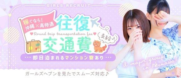 PRODUCE ~プロデュース~