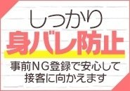 選べる2プラン☆★☆ブリリアントな働き方改革☆★☆