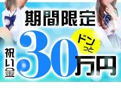 お気軽にお問合せ下さい。<br /><br /><br /><br />担当:アサト<br /><br />TEL 090-9783-0482<br /><br />メール   prime-okinawa@ezweb.ne.jp<br /><br />LINE ID  prime-okinawa<br /><br />カカオトーク   primeokinawa<br /><br /><br /><br />(30分以内に返信がない場合はコチラまでお願いします。)<br /><br /><br /><br />TEL 098-943-5506<br /><br /><br /><br />※テレビ電話面接もOKです♪
