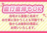 Point.03