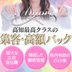 Amore(アモーレ) 初恋...